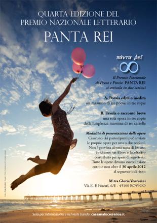 Quarta edizione del Premio Nazionale Letterario Panta Rei