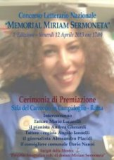 Locandina Memorial Miriam Sermoneta